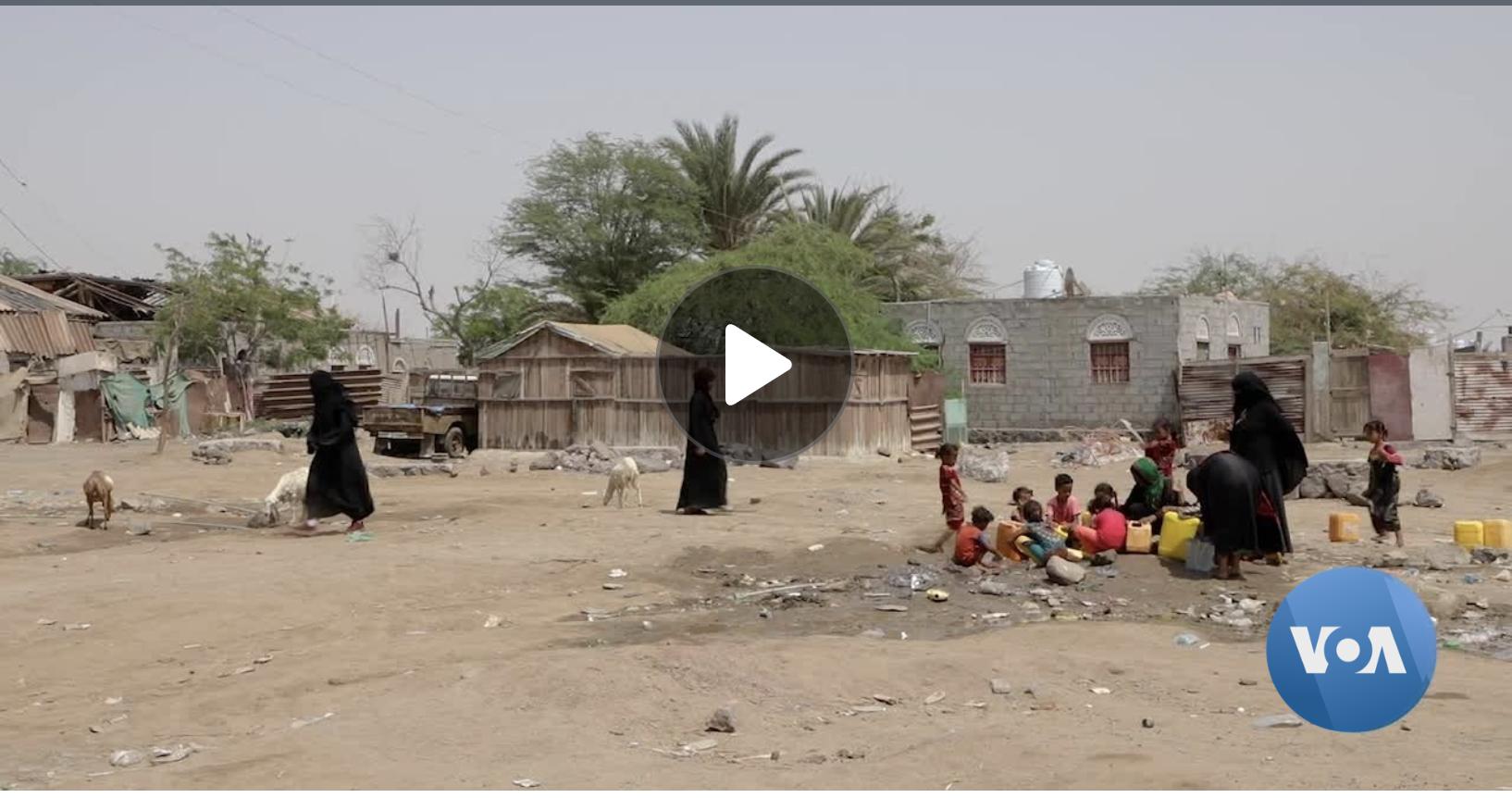 Center Works to Empower Yemen's Women and Girls – Voice of America (image)